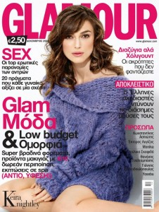 Keira Knightley Glamour Hair and Makeup